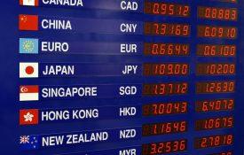 Che cos'è e come funziona il tasso di cambio?